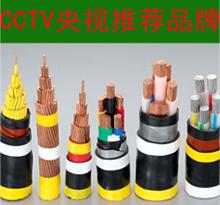 优质电缆原材料