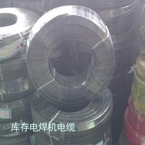 [ 电焊机电缆适用环境]         电焊机电缆的长期允许工作温度应不