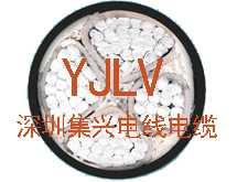 铝芯交联电缆_YJLV电缆