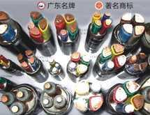 低烟低卤阻燃型电缆DD电缆