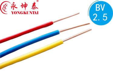 单芯硬导体布电线塑铜线BV2.5