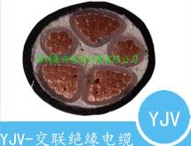 <font color='#FF0000'>深圳YJV电缆_YJV电缆规格_YJV电缆厂家</font>