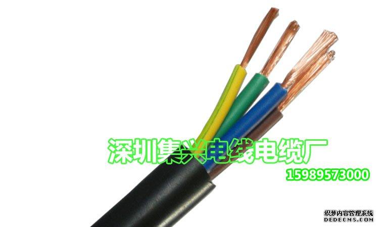 rvv3*2.5+2*1.5平方护套软电缆
