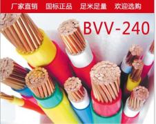 <b> 国标bvv240平方电线规格及价格</b>