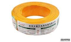 硬导体无护套绝缘电线电缆塑铜线 布电线BV 2.5平